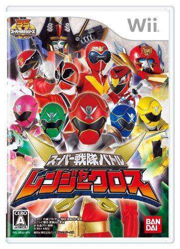 【ゲーム 買取】スーパー戦隊バトル レンジャークロス