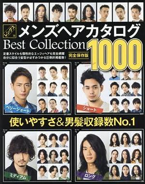 レングス別メンズヘアカタログBest Collection