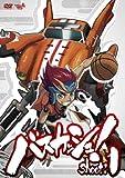 バスカッシュ! shoot:1 [DVD]