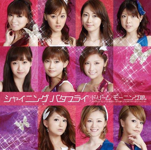 シャイニング バタフライ(初回生産限定盤)(DVD付) [Single, CD+DVD, Limited Edition, Maxi] / ドリーム モーニング娘。 (CD - 2012)