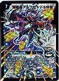 【シングルカード】邪眼皇アレクサンドルⅢ世 秘1/秘1/Y7 (デュエルマスターズ)シークレット/ホイル仕様