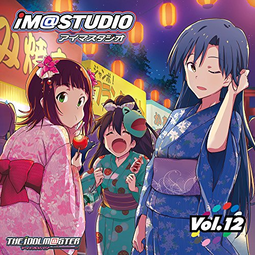 ラジオCD「iM@STUDIO」vol.12