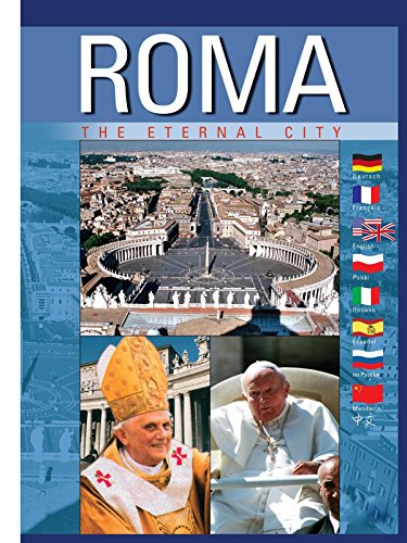 Roma on Amazon Prime Video UK