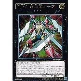 FNo.0 未来皇ホープ アルティメットレア 遊戯王 ネクスト・チャレンジャーズ nech-jp081