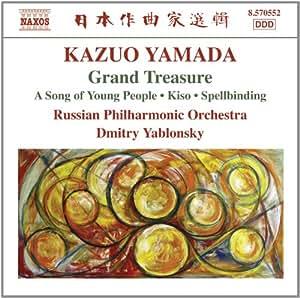 Yamada: A Grand Treasure [Dmitry Yablonsky, Russian Philharmonic Orchestra] [Naxos: 8570552]