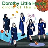 circle of the world (CD+Blu-ray Disc)