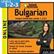 Instant Immersion Bulgarian - Level 1, 2 & 3 (2-year subscription)