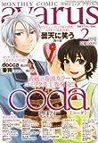COMIC avarus (コミック アヴァルス) 2011年 02月号 [雑誌]