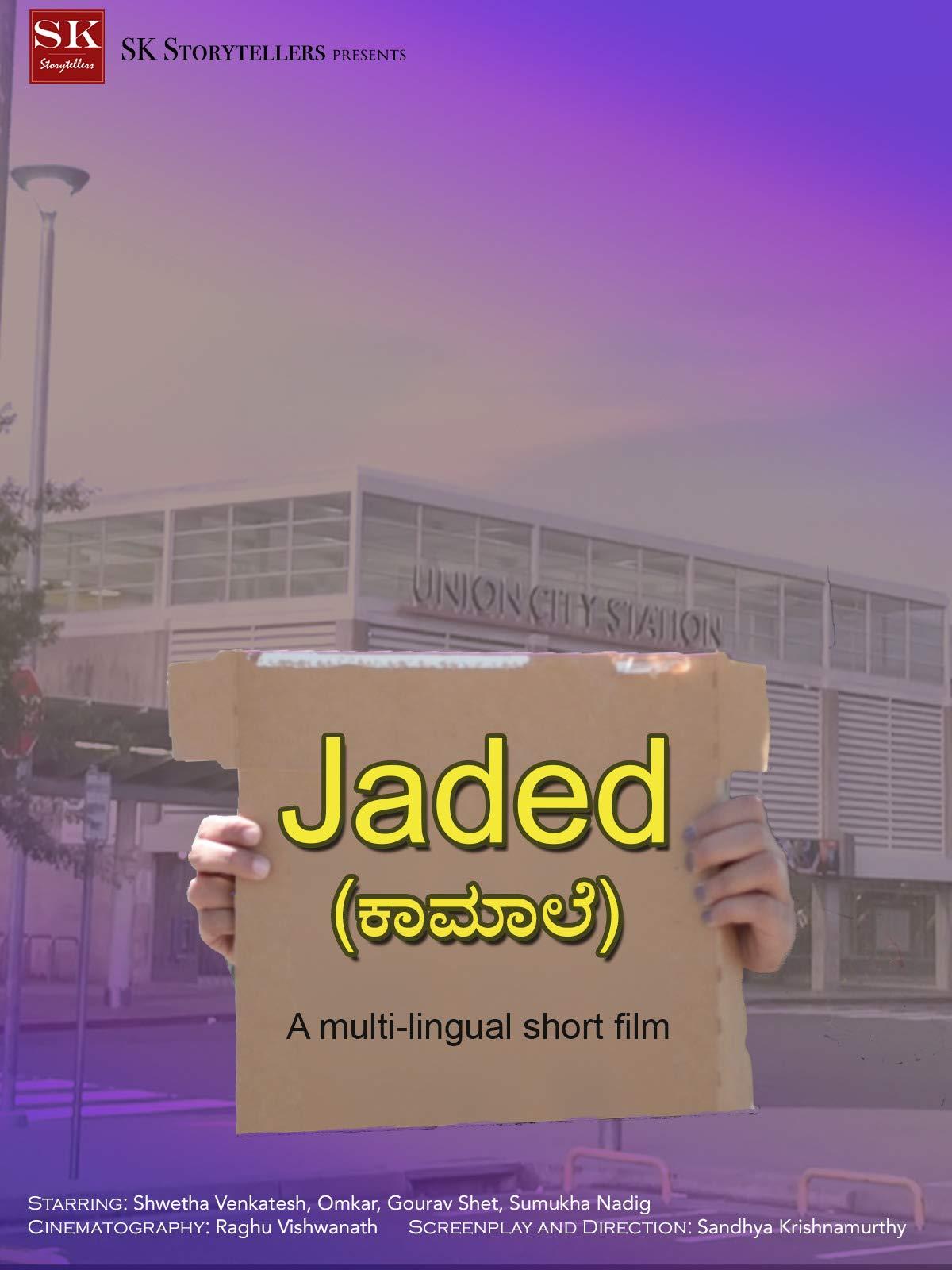 Jaded on Amazon Prime Instant Video UK