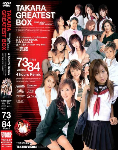 4hours remix	TAKARA GREATEST BOX	2006winter~2007summer