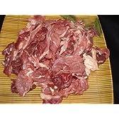 ヤギ肉【山羊肉】(200g)〔信州産〕冷凍パック