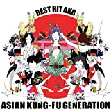 Rewrite ~ Asian Kung-Fu Generation