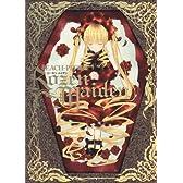 Rozen Maiden―PEACHーPIT画集 (愛蔵版コミックス)