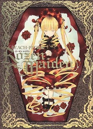 PEACH-PIT画集「Rozen Maiden」 (PEACHPIT画集「Rozen Maiden」) (愛蔵版コミックス)