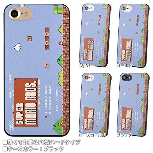 グルマンディーズ スーパーマリオブラザーズ iPhone7対応キャラクタージャケット ステージ1 mrb-01a