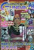 GUNDAM A (ガンダムエース) 2010年 02月号 [雑誌]
