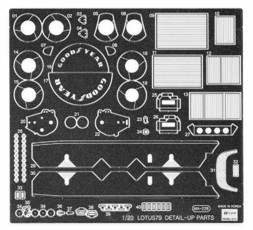 1/20 ロータス 79用 エッチングパーツ プラモデル用パーツ QG43