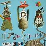 リアルワールド-nano.RIPE