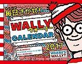 毎日さがせ! ウォーリーCALENDAR 2017 (インプレスカレンダー2017)
