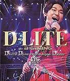 Image de D-Lite(From Bigbang) - D-Lite Dlive 2014 In Japan -D'slove- (2BDS) [Japan BD] AVXY-58255