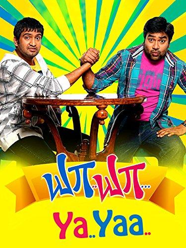 hd movie download free tamil