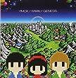 Family Genesis by YMCK (2009-04-24)【並行輸入品】