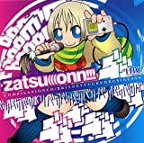 zatsu(((onn!!!COMPILATIONCD/BRITNEYFUCKEDBUSINESS
