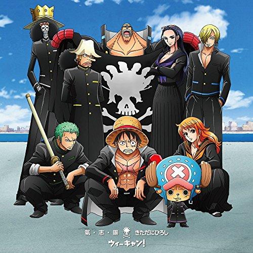 ウィーキャン! (CD+DVD)