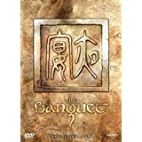 "The Banquet (Steelbook) [Special Edition] [2 DVDs]von ""Ge You"""