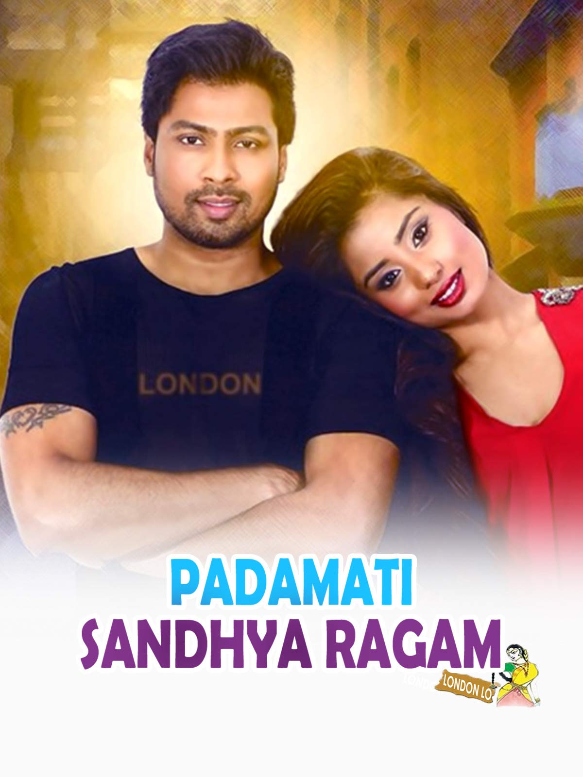 Padamati Sandhya Ragam London Lo on Amazon Prime Video UK