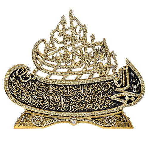 Ayatul Kursi and Basmala Medium Size with rhinestones Islamic Art Sculpture Table Decor (Gold Tone) (Ayatul Kursi Painting compare prices)