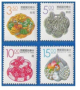 Taiwan Stamps : 1993 TW R111-1 Scott 2885-8 Lucky Animals, MNH, F-VF