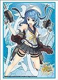 ブシロードスリーブコレクションHG (ハイグレード) Vol.746 艦隊これくしょん -艦これ- 『浦風』