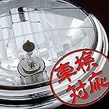 Big-One(ビッグワン) バイク ヘッドライト H4バルブ 交換 車検対応 YAMAHA用 23516 23519