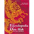 The Dim-Mak Encyclopedia: The Main Meridians, Vol. 1