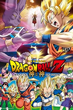 dragonballz Dragon Ball Z