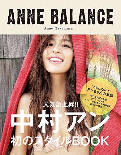 ANNE BALANCE