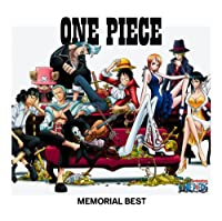 「ONE PIECE MEMORIAL BEST 通常盤」