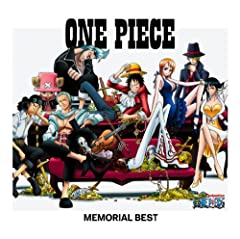 ONE PIECE pirates guma guma noh!!1 LOVE
