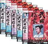 武田信玄 総集編 全5巻セット~NHK大河ドラマ [VHS]