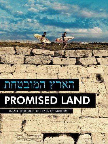 Promised Land - Surf Movie