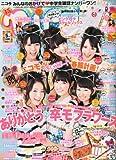 nicola (ニコラ) 2012年 05月号 [雑誌]