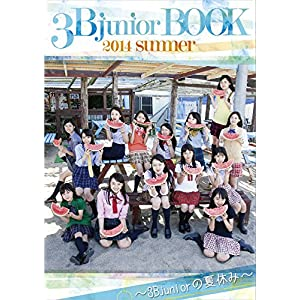 3Bjunior BOOK 2014 summer ~3Bjuniorの夏休み~