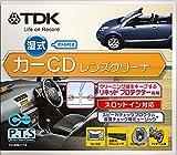 TDK カーCDレンズクリーナ(湿式) CD-WSLC7G