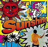 Sunshine/メガV