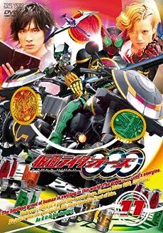 仮面ライダーOOO(オーズ)VOL.11【DVD】