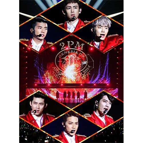 "「2PM ARENA TOUR 2014 ""GENESIS OF 2PM」をAmazonでチェック!"
