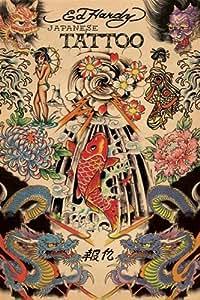 Amazon.com: Ed Hardy Japanese Dragon Tattoo Art Poster 24 x 36 inches