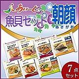 【冷凍介護食】摂食回復支援食あいーと 魚貝セット 朝顔(7個入)