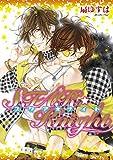 【Amazon.co.jp限定】 STAR☆Knight(スタア☆ナイト) オリジナル・ポストカードつき (ディアプラス・コミックス)